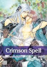 Yamane, Ayano Crimson Spell 4