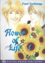 Yoshinaga, Fumi Flower of Life Volume 1 (Yaoi)