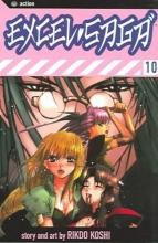 Koshi, Rikdo  Koshi, Rikdo Excel Saga 10