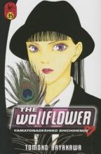Hayakawa, Tomoko The Wallflower 35