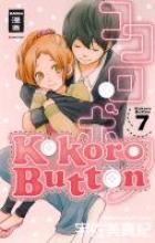 Usami, Maki Kokoro Button 07