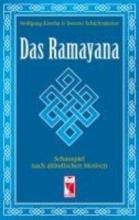 Kascha, Wolfgang Das Ramayana. Die Geschichte vom indischen Prinzen Rama