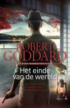 Robert  Goddard Het einde van de wereld