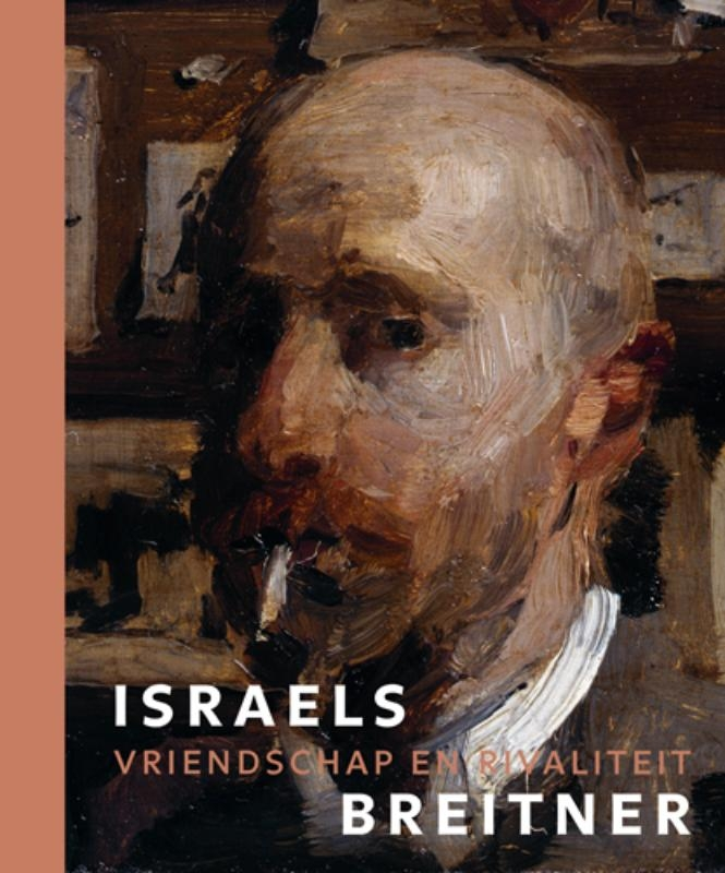Frouke Dijke,Israels en Breitner