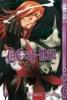 Hoshino, Katsura,D.Gray-Man 14