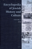 ,<b>Encyclopedia of Jewish History and Culture volume 3</b>