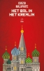 <b>Curzio  Malaparte</b>,Het bal in het Kremlin