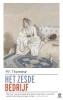 <b>P.F.  Thomése</b>,Het zesde bedrijf