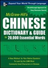Huang, Quanyu McGraw-Hill`s Chinese Dictionary & Guide to 20,000 Essential Words