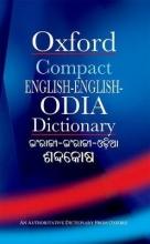 B. K. Tripathy Compact English-English Odia Dictionary