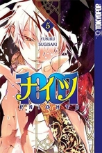 Sugisaki, Yukiru 1001 Knights 05