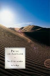 Philo van Alexandrië,Over de tien woorden