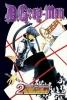 Katsura, Hoshino, D.Gray-man 2