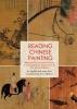 T. Blishen, Reading Chinese Painting