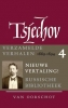 <b>Tsjechov</b>,Russische Bibliotheek