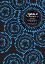 Eleanor Harz Jorden,   Mari Noda,   Masayuki Itomitsu,   Ginger Marcus Japanese: The Written Language