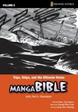 Lee, Young Shin Manga Bible 8