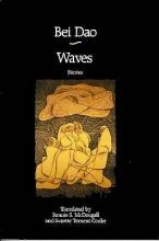 Dao, Bei Waves