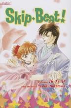 Nakamura, Yoshiki Skip Beat!, Volumes 16, 17 & 18