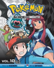 Kusaka, Hidenori Pokémon Black and White, Vol. 10