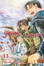 Kusanagi, Mizuho Yona of the Dawn 13