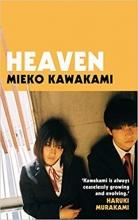 Mieko Kawakami, Heaven