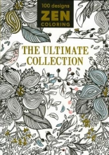 GMC Zen Coloring - The Ultimate Collection