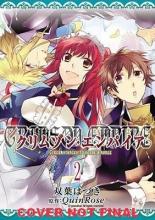 Futaba, Hazuki,   Quinrose Crimson Empire
