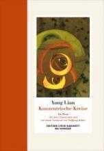 Yang, Lian Konzentrische Kreise