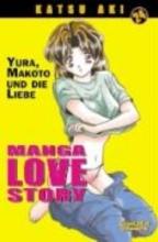 Aki, Katsu Manga Love Story 24