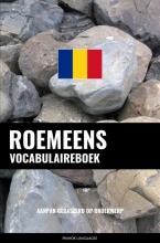 Pinhok Languages , Roemeens vocabulaireboek