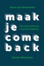 Hans van Breukelen, Benno  Diederiks Maak je comeback