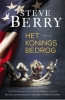 Steve  Berry,Het Koningsbedrog