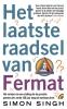 Simon  Singh,Het laatste raadsel van Fermat