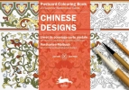Pepin van  Roojen ,Chinese Designs - Postcard Colouring Book