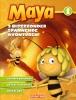 <b>Gert  Verhulst</b>,Maya : verhalenboek 1