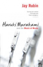 Rubin, Jay Haruki Murakami And The Music Of Words