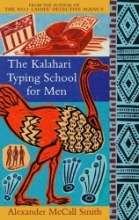 McCall Smith, Alexander Kalahari Typing School For Men