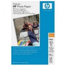 , Inkjetpapier HP Q2510A A4 glans 200gr 100vel