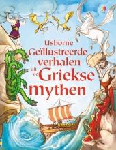 , Geïllustreerde Griekse mythen