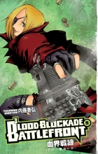 Nightow, Yasuhiro Blood Blockade Battlefront 5