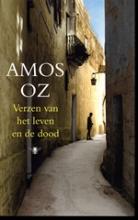 Amos  Oz Verzen van het leven en de dood
