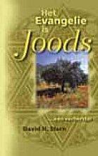 D.H.  Stern Het evangelie is joods... een eerherstel