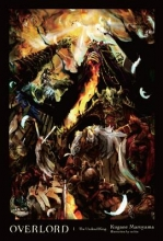 Maruyama, Kugane Overlord, Vol. 1 (Light Novel)