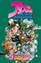 Araki, Hirohiko JoJo`s Bizarre Adventure 5
