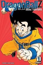 Toriyama, Akira Dragon Ball Z 1