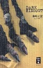Kakizaki, Masasumi Dark Hideout