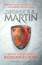 George R.R. Martin , Ridder van de Zeven Koninkrijken