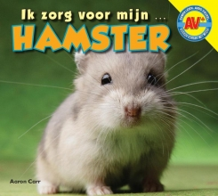 Aaron Carr , Hamster