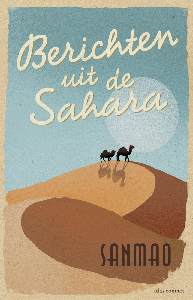 Sanmao,Berichten uit de Sahara